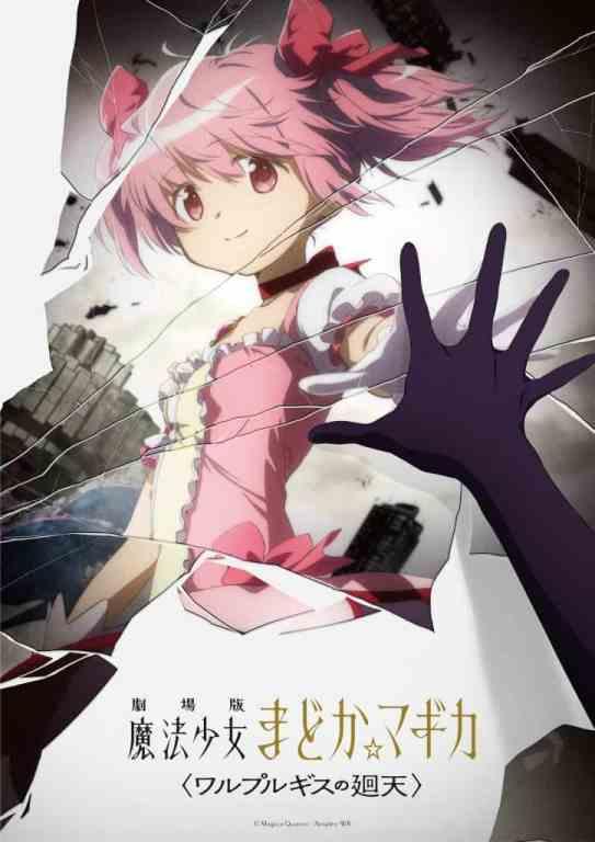 Madoka Magica Movie 4