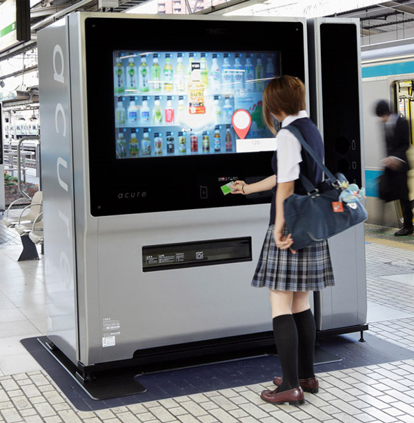 shift vending machine
