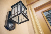 Kuna Outdoor Security Light - The Awesomer