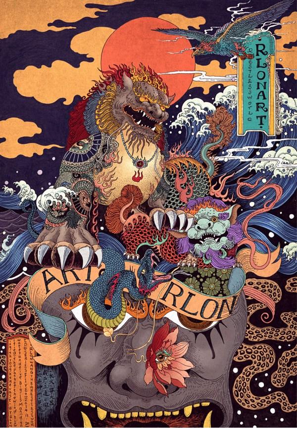 Rlon Wang' Illustrations