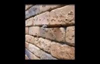 Brick Wall Illusion - The Awesomer