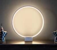 Circle LED Table Lamp - The Awesomer