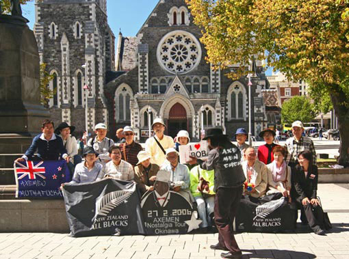 The Bus Association continues today - Tour Groups still take the bus around Christchurch to visit various Axemen Points of Interest
