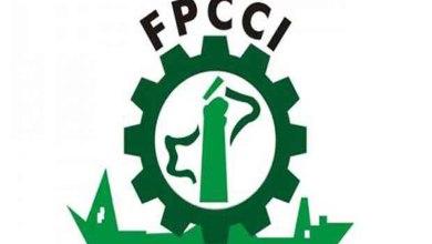 FPCCI president