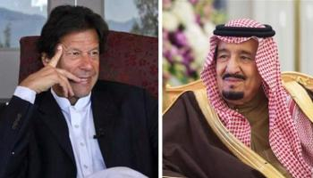 Image result for PM Imran, Saudi King Salman vow to cement bilateral ties