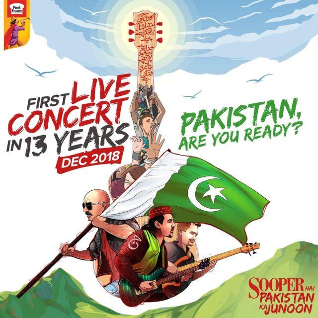 Sooper Hai Pakistan Ka Junoon