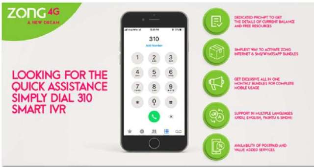 Zong 4G's 310 Smart IVR
