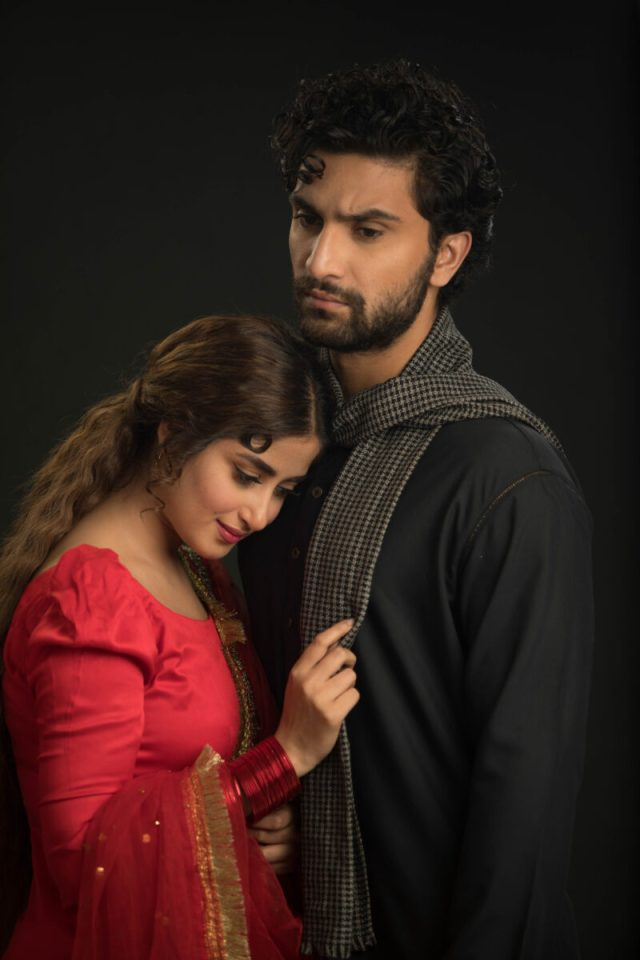 Daily The Azb – Drama serial Aangan is set to premiere on HUM TV