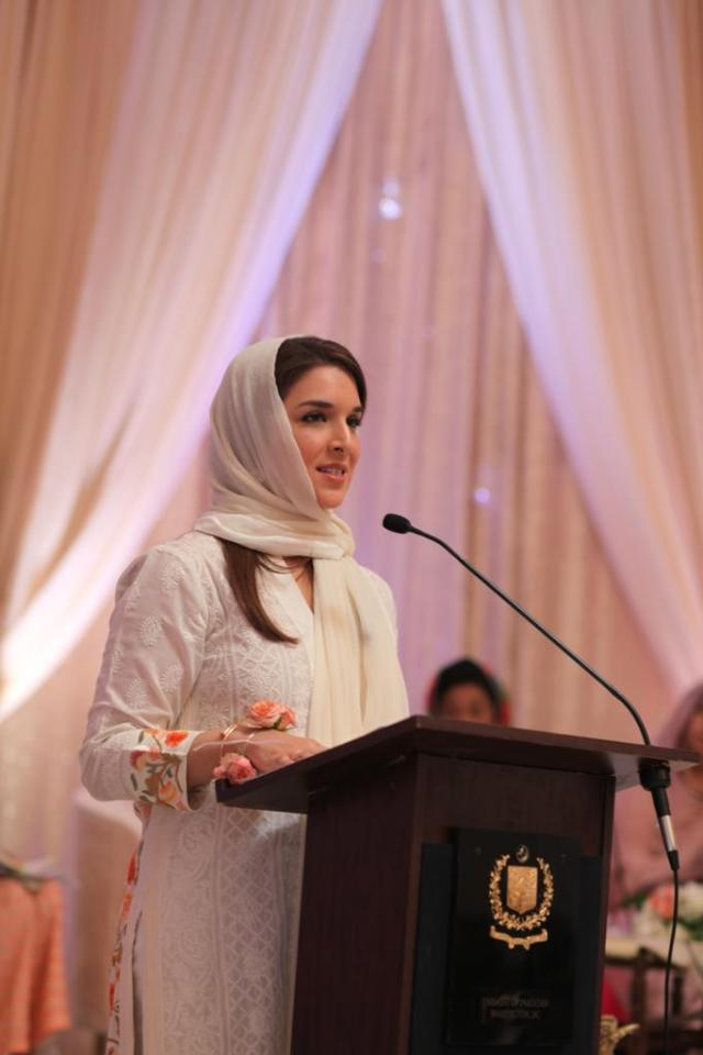 Daily The Azb – Mehfil-e-Milad held at the Embassy of