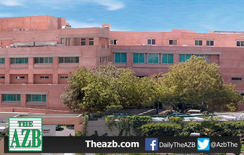 Tabba Kidney Institute