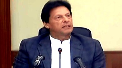 Foreign investors to invest in Pakistan