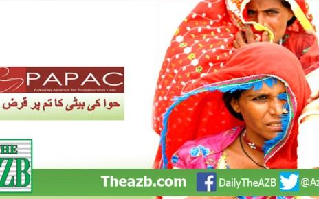 Greenstar and PAPAC