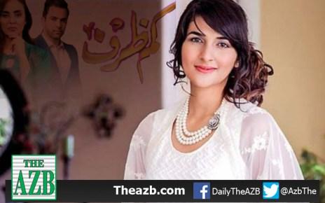 Rabab Hashim