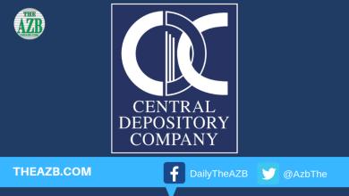 CDC Share Registrar