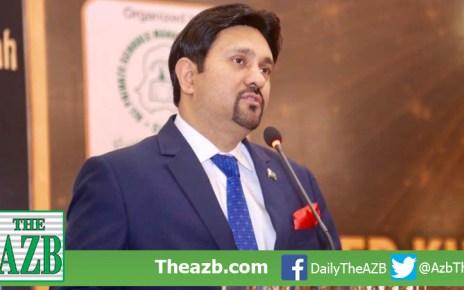 Samir Mir Sheikh