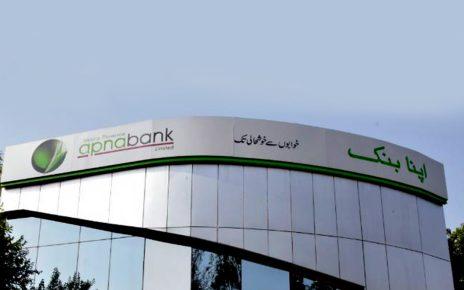 APNA Microfinance Bank
