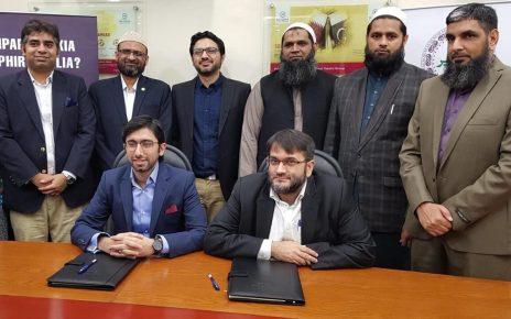 pak qatar Smartchoice.pk