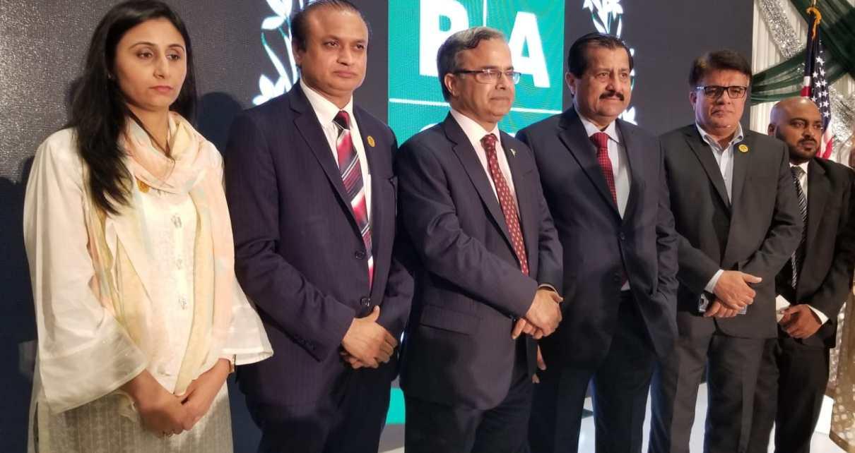 Am pak Business development forum