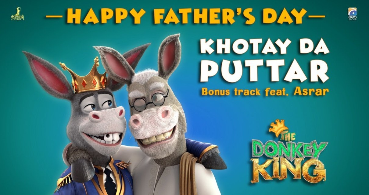 how to download the donkey king full movie in urdu