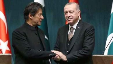 imran khan and tayyip erdogan