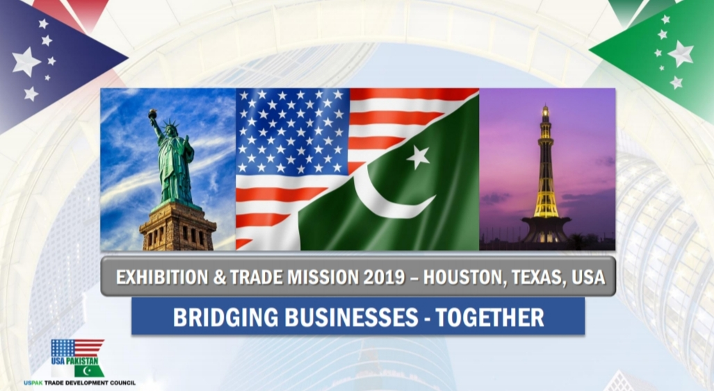 USPAK Trade Development Council