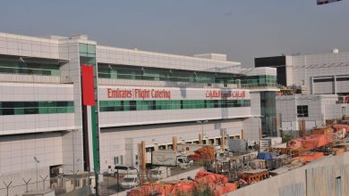 Emirates Flight Catering