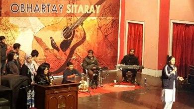 Obhartay Sitaray