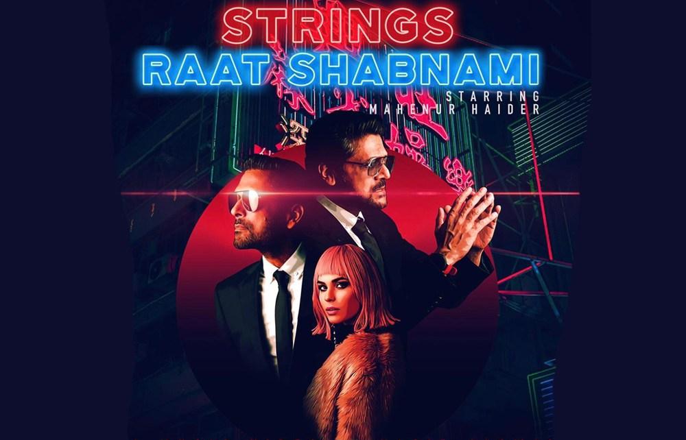 Raat Shabnami