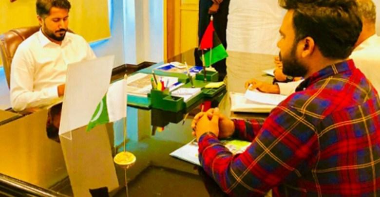 Sindh Youth Organization