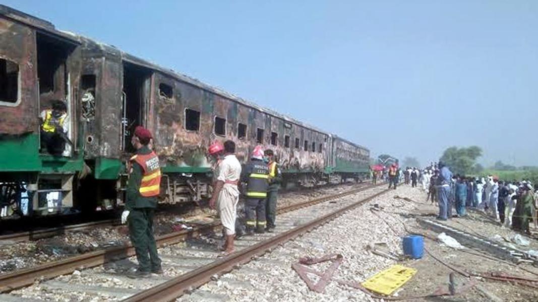 Tezgam train fire incident