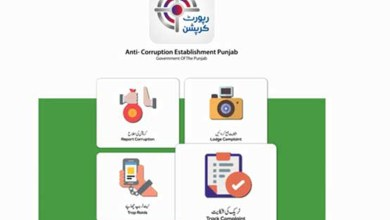 anti-corruption app