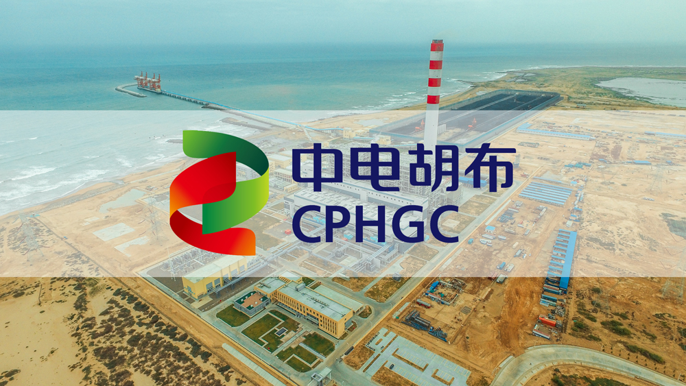 China Power Hub