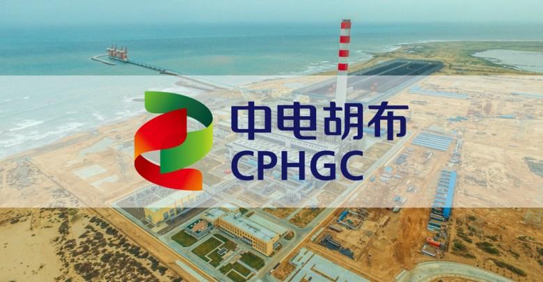 China Power Hub