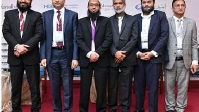 IFN Pakistan Forum