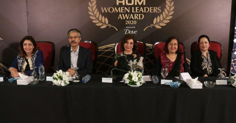 HUM Women Leaders Award
