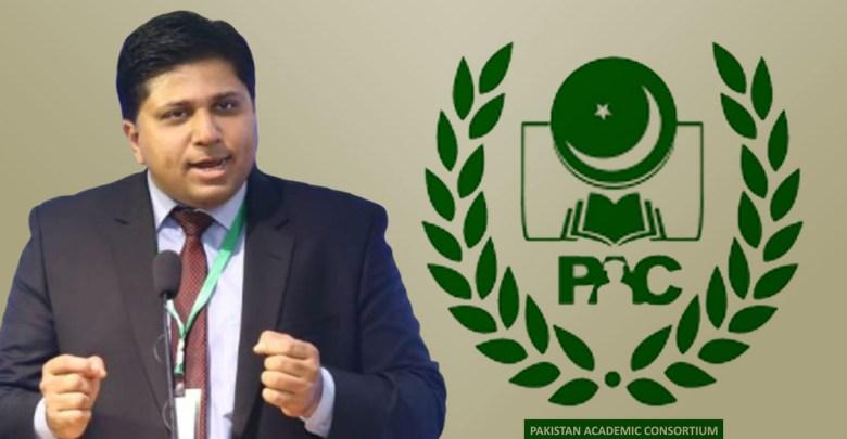 Pakistan Academic Consortium