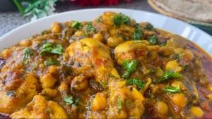 Chickpea And Chicken Curry Recipe | Chicken Chana Masala Recipe | Murgh Cholay | Chole Chicken Masala Recipe | Chicken Chana Recipe | Chicken Chickpea Curry Recipe | Chole Bhature Recipe | Punjabi Chole Recipe | Chicken Chana Curry | Chole Recipe | How To Make Chicken Curry | Chole Ki Recipe | Chicken Handi | Chole Masala Recipe | Curry Chickpeas | How To Make Chole Ki Sabji | Chole Banana Ki Recipe | How To Make Chana Masala | Garbanzo Beans |