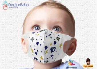 Kids Should Wear Mask: UAE Official