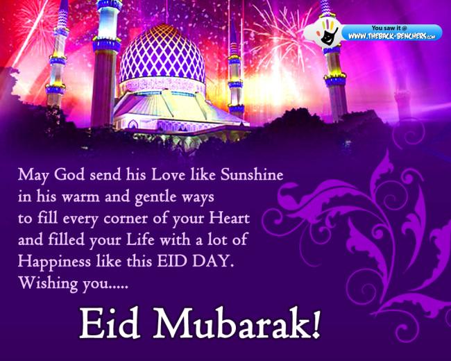 Friendship Quotes Hindi Wallpaper Eid Ul Fitr 2012 Wallpapers Eid Mubarak Quotes Wishes Eid