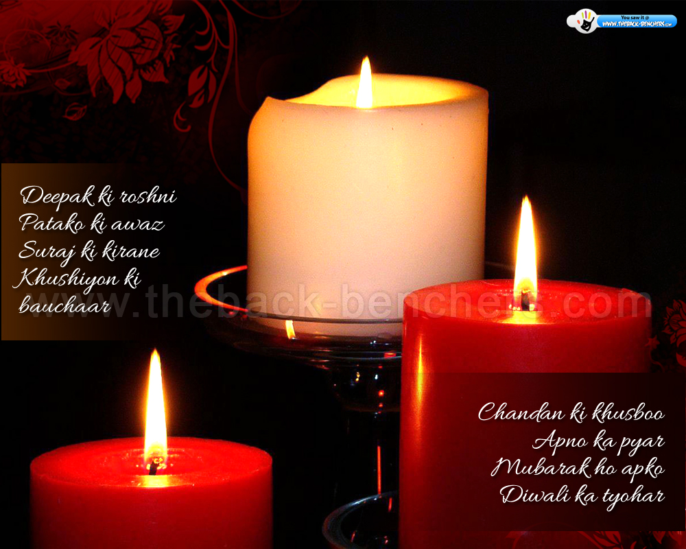Very Sad Wallpaper With Quotes Latest Diwali Wallpapers Wishes Photostheback Benchers Com