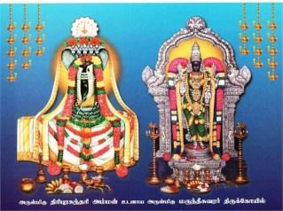 Marundeeswarar of Thiruvanmiyur