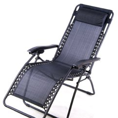 Sonoma Anti Gravity Chair Review Cover Rentals Nashville Tn Recliner Outdoor Our Of The 10 Best