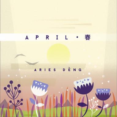 Aries Deng | April
