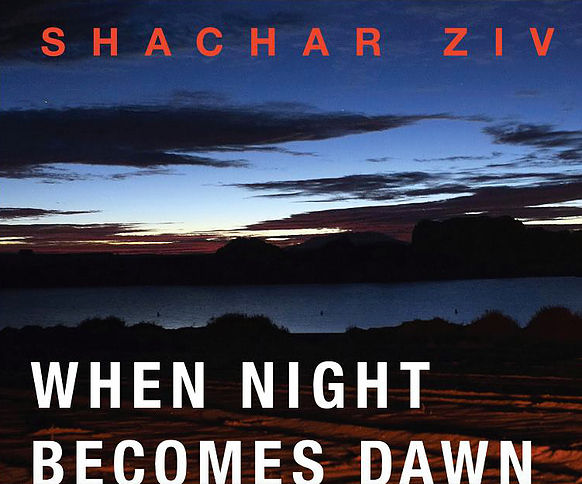 Shachar Ziv | When Night Becomes Dawn | Bakery Mastering