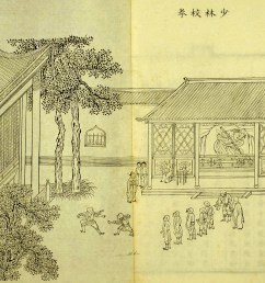 lin qing was a chinese government official who visited shaolin monastery in 1828 he subsequently published an illustrated book describing his travels  [ 3064 x 2801 Pixel ]