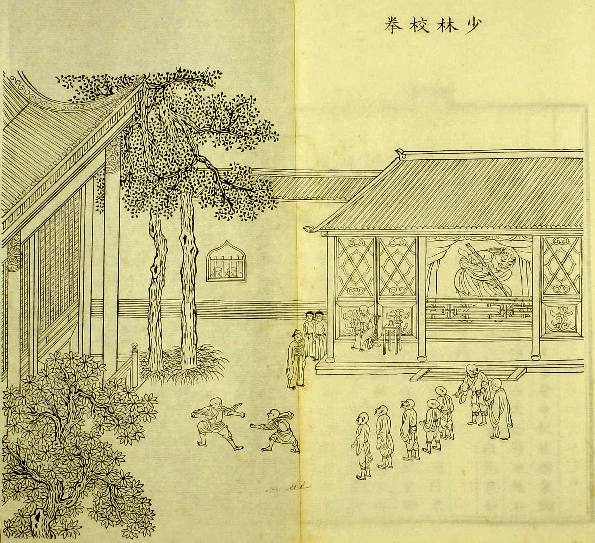 hight resolution of lin qing was a chinese government official who visited shaolin monastery in 1828 he subsequently published an illustrated book describing his travels