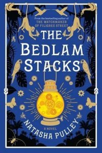 The Bedlam Stacks: Special Guest Review by the Husband (*throws confetti*)!