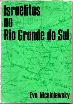 Israelitas no Rio Grande do Sul