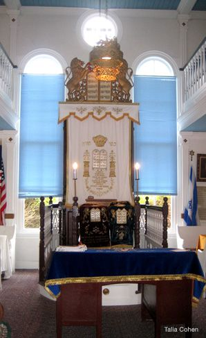 Tiferet Israel shul, Alliance, New Jersey alliance-tc-1425816200