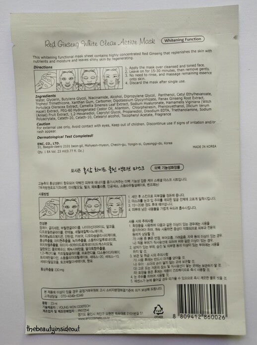 Korean Face Mask Sheet Review